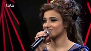 De Naghmo Shor - Eid Concert - Eid Fitr / د نغمو شور - اختریز کنسرټ - لمر