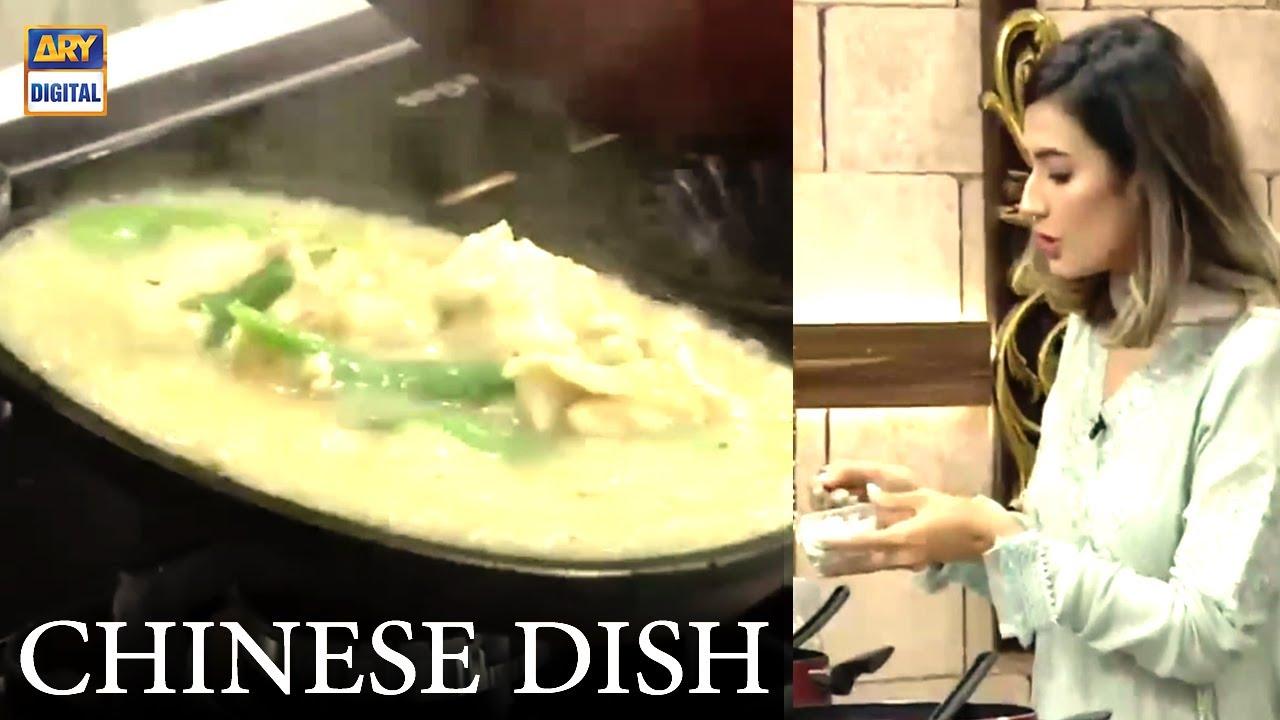 How To Make Chinese Garlic Recipe? - Healthy Recipe
