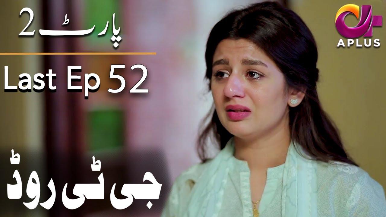 Download GT Road - Last Episode Episode 52   Part 2   Aplus Dramas   Inayat, Sonia Mishal, Kashif   CC1O