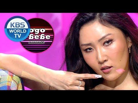 MAMAMOO - Waggy & gogobebe I 마마무 -쟤가 걔야 & 고고베베 [Music Bank COME BACK/2019.03.15]
