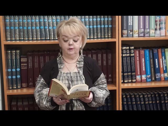 Изображение предпросмотра прочтения – ВераГригорьева читает произведение «Неохотно инесмело…» Ф.И.Тютчева