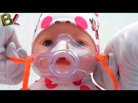 Вреднные детки  ЗАБОЛЕЛИ Игра в Доктора с Куклой БЕБИ БОН Лечим Кашель Как МАМА