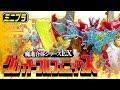【食玩】ミニプラ 魔進戦隊キラメイジャー グレイトフルフェニックス【Candy Toy】