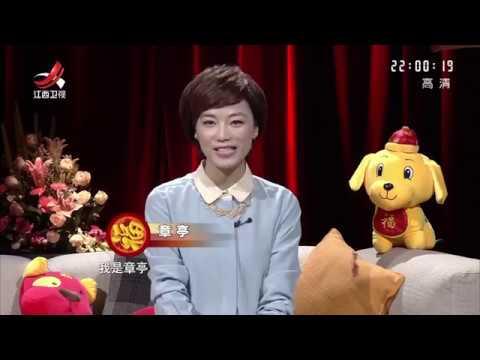 《金牌调解》回访亲子矛盾带来别样感动20180224[720P版]