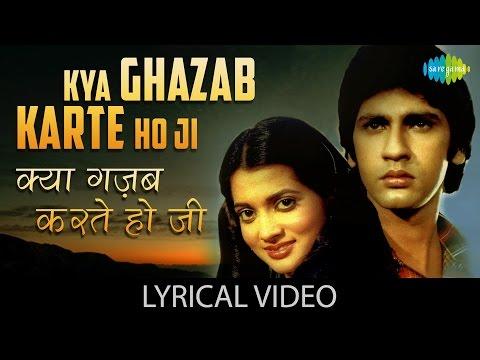 Kya Gazab Karte ho with lyrics | क्या गज़ब करते हो गाने के बोल | Love Story | Gaurav, Vijayata Pandit