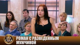 Машина для любовницы - Зал суда. Битва за деньги с Дмитрием Агрисом