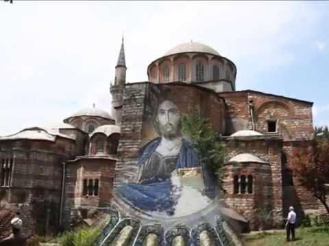 Константинополь.   Византия