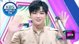 Interview with KANG DANIEL [Music Bank / 2020.08.14]