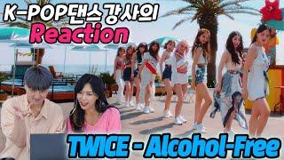 "TWICE(트와이스) ""Alcohol-Free"" M/V Reaction"