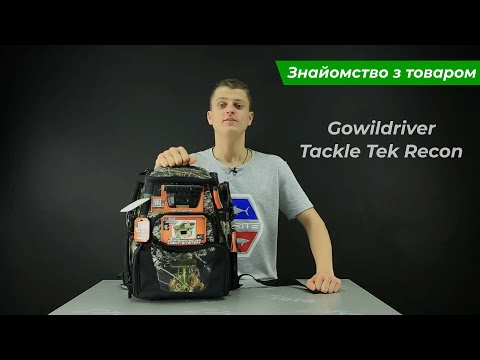 Рыболовный рюкзак Gowildriver Tackle Tek Recon