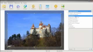видео программа для быстрой обработки фотографий