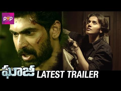 Ghazi Telugu Movie Latest Trailer | Rana Daggubati | Taapsee | Kay Kay Menon | PVP | #GhaziTrailer