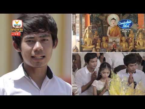 Cambodian Idol | Live show | Week 06 | នី រតនា | ផ្កាម្រុម