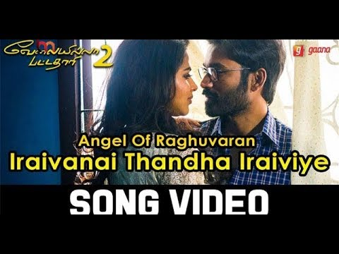Angel Of Raghuvaran - Iraivanai Thandha...