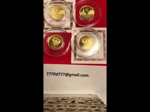 Золотая монета 50 рублей 2019 70 лет установления дипломатических отношений с КНР