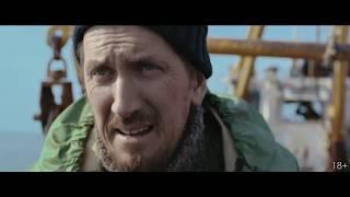 Дядя Ваня фильм - Голос моря - Трейлер 2