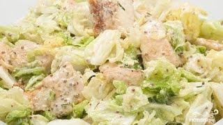 видео Оригинальный салат с сухариками и капустой рецепт
