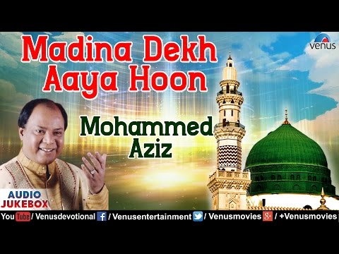 Madina Dekh Aaya Hoon - Best Muslim Devotional Songs | Mohammed Aziz | Latest 2016 Songs