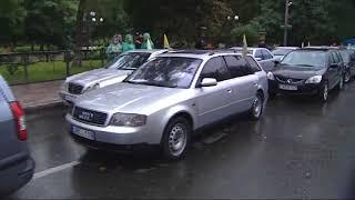 Цены и штрафы - нововведения для авто на еврономерах