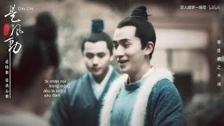 VIETSUB // Minh Lan Truyện // Chu Nhất Long] Là Gió Thổi || 是风动 - Tề Hành