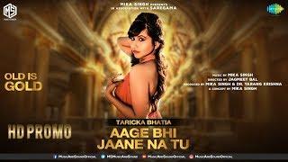 Aage Bhi Jaane Na Tu | Taricka N Bhatia | Promo | OLD IS GOLD | Music & Sound | Releasing 23rd Jan