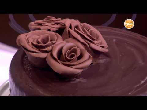 وردة من عجينة الشكولاتة  | سالي فؤاد