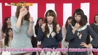 ピグ☆1 #30 12月放送ダイジェスト 黒沢美怜 検索動画 27