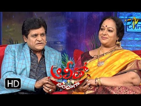 Alitho Saradaga | 21st  May 2018 | Nalini (actress) | ETV Te