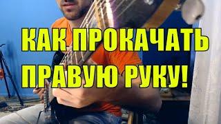 Чем полезен ФАНК для гитариста? Глушение и ритмика в фанке.