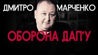 Генерал Марченко про Донецький аеропорт, честь, евакуацію загиблих та Лас-Веґас | Vоїн – це я