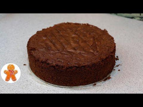 Шоколадный Бисквит Перфект ✧ Школа Домашнего Кондитера