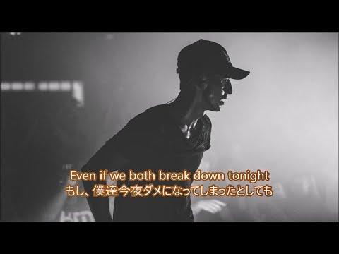洋楽 和訳 NF - Time