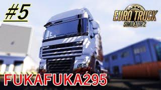 【雰囲気をだいじに!】Euro Truck Simulator 2(ETS2)#5配送目【ゆっくり実況】