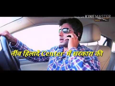 Jaat Ki Yaari   New Latest Haryanvi WhatsApp Satus Video   Present By Rahul Saroha