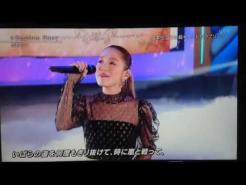 西野カナ ♪Bedtime Story  ベストヒット歌謡祭  2018.11.15