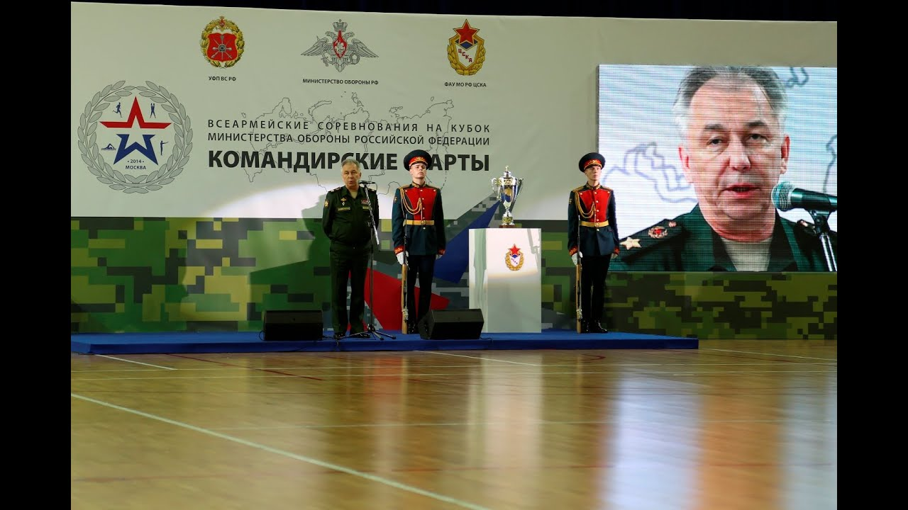 работы центральный спортивный клуб армии министерства обороны зарегистрирована на: