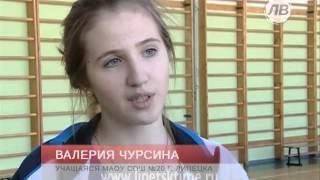 В школах Липецкой области прошел урок ГТО...
