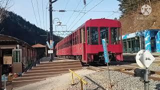 KOREA TRAVEL:V-train 협곡열차