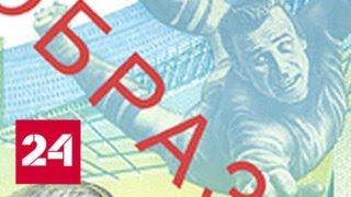 """Программа """"Факты"""" от 22 мая 2018 года - Россия 24"""