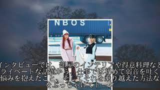 """E-girls・YURINO&須田アンナ、ギリギリの""""モテファッション""""に挑戦 E-g..."""