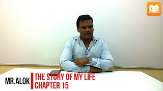 The Story Of My Life By Helen Keller | Chapter 15