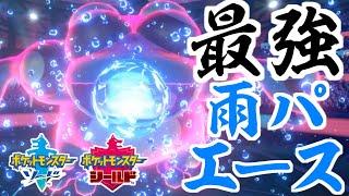 【ポケモン剣盾】すいすいガマゲロゲ【アライグマ博士】