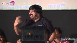 T.Rajendar's Spicy Speech | K.Bhagyaraj