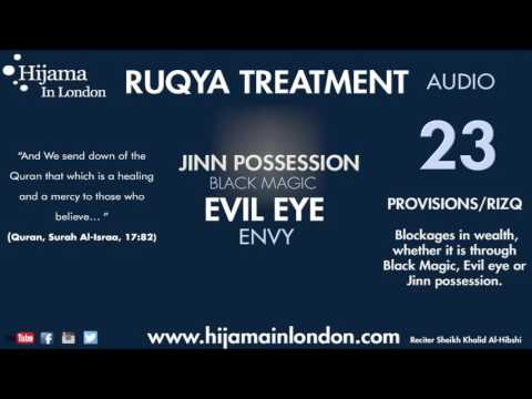 Ruqya against blockages in wealth Rizq thumbnail