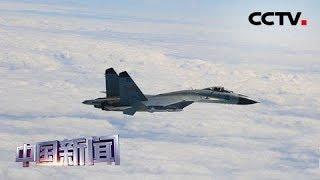 [中国新闻] 中国海军航空兵:南海海域轰炸机实弹打靶   CCTV中文国际