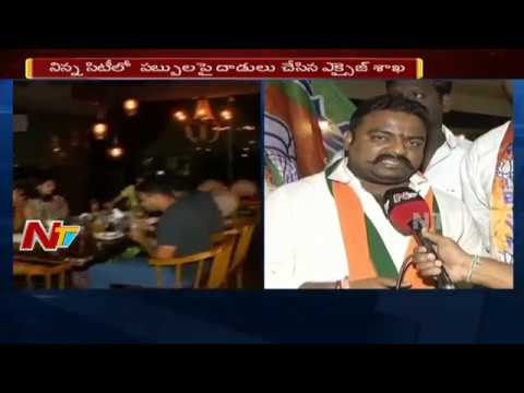 BJYM Activists Protest at Famous Pubs Against Pub Culture in Hyderabad || NTV