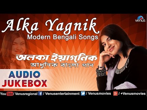 Alka Yagnik : Modern Bengali Songs  Latest Bengali Songs  Audio Jukebox