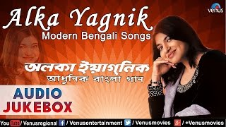 Alka Yagnik : Modern Bengali Songs || Audio Jukebox