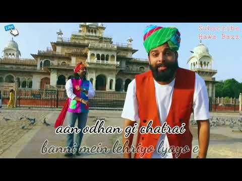 Whatsapp Status | Hariyala Banna O Nadan Banna | Rajasthani Song | Awesome Song | Hawa Bazz thumbnail