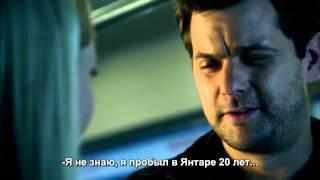 FRINGE - Трейлер 5 Сезона (Comic-Con)